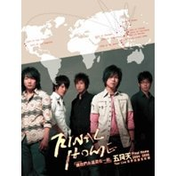 Mayday 2004-2006 Final Home Concert Live World Tour
