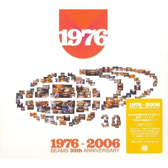 1976-2006 Beams 30th Anniversary