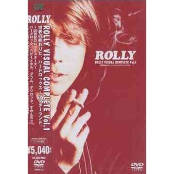 Rolly Visual Complete Vol.1 1990-1998