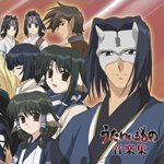 Utawarerumono Original Soundtrack
