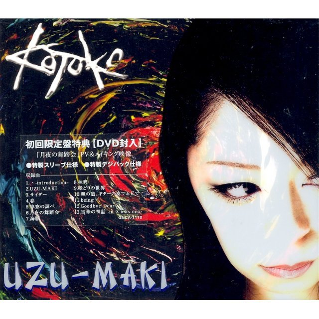 Uzu-Maki [CD+DVD Limited Edition]