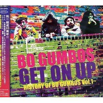 Get On Up - History Of Bo Gumbos Vol.1 - [CD+DVD]