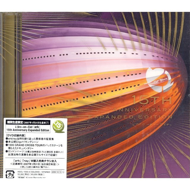 Ark (15th Anniversary Expanded Edition) [CD+DVD] [Limited Pressing]