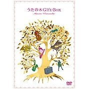 Uta no Ki Gift Box