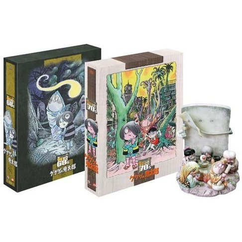 Gegege no Kitarou 'Gegege Box 60's & 70's' Two Box Set [Limited Edition]