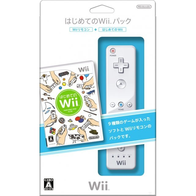 Hajimete no Wii: Your First Step To Wii (w/ Remote)