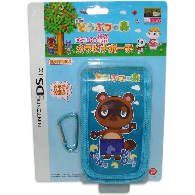 Animal Crossing Carabiner Pouch DS Lite (Tanu Kichi)