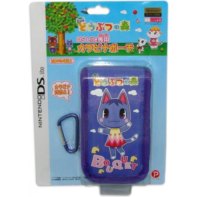 Animal Crossing Carabiner Pouch DS Lite (Bouquet)