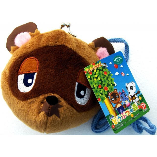 Animal Crossing Face Wallet - Model A