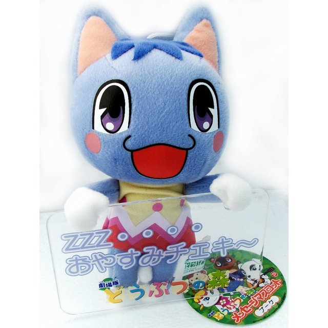 Animal Crossing Message Mascot Strap - Model D