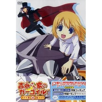 Yoshinagasanchi no Gargoyle Vol.4