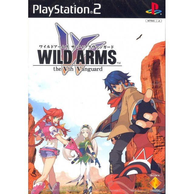 Wild Arms: The Vth Vanguard