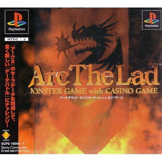 Arc the Lad: Monster Game with Casino Game