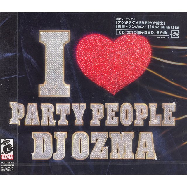 I Love Party People [CD+DVD]