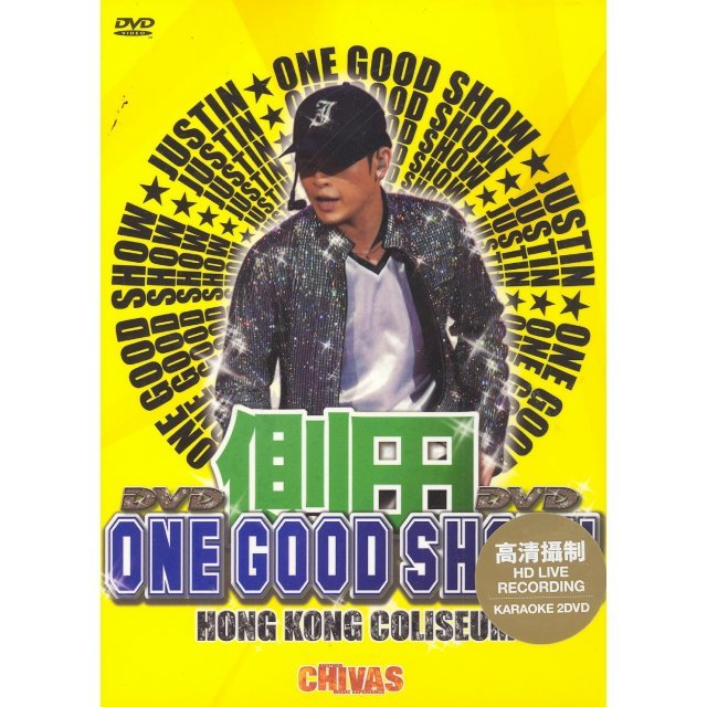 Justin Lo - One Good Show! Hong Kong Coliseum Live Karaoke [2DVD]
