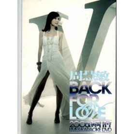 Back For Love 2006 Live Karaoke [3 DVD Set]