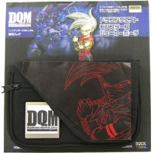Dragon Quest Monsters: Joker Pouch