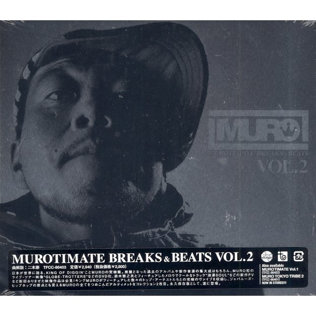 Ultimate Collection Murotimate Breaks & Beats Vol.2 [CD+DVD]