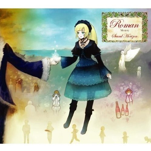 Roman: 5th Story CD [Limited Edition]