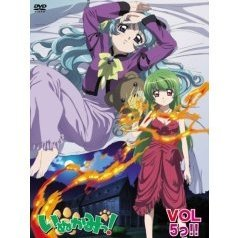 Inukami Vol.5 [DVD+CD Limited Pressing]