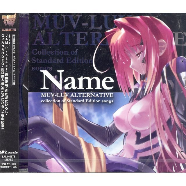 Mabu Love Alternative Collection of Standard Edition Songs: Name