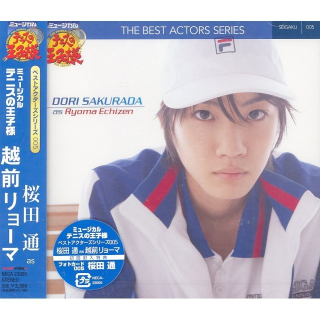 Musical Prince of Tennis Best Actor's Series 005 - Toru Sakurada as Ryoma Echizen