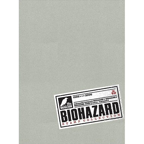 Biohazard Stamp Collection