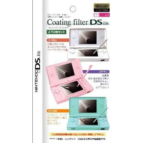 Coating Filter DS Lite