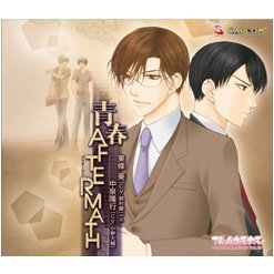 Seishun Aftermath - Full House Kiss Single Collection Vol.13