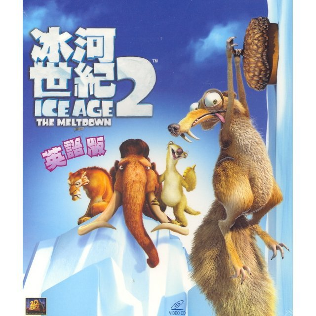 Ice Age 2: The Meltdown [English Version]