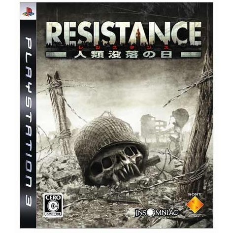 Resistance: Fall of Man