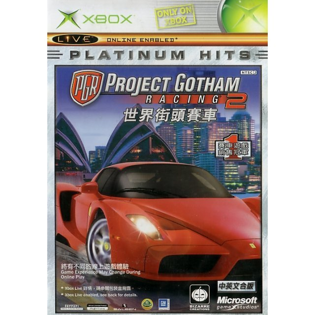 Project Gotham Racing 2 (Platinum Hits)