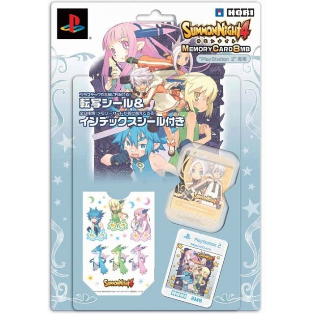 Summon Night 4 Memory Card 8MB