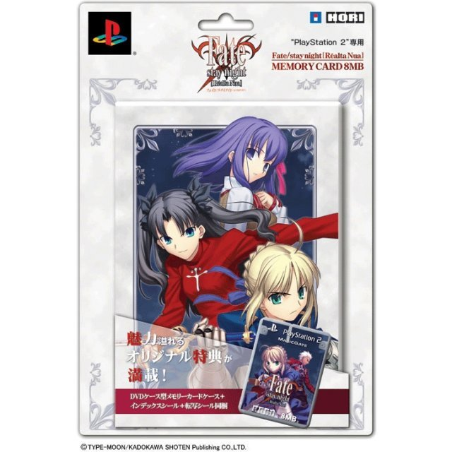 Fate/stay Night [Realta Nua] Memory Card 8MB