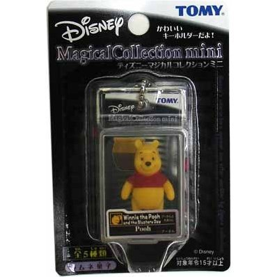 Magical Collection Mini: Winnie the Pooh and the Blustery Day