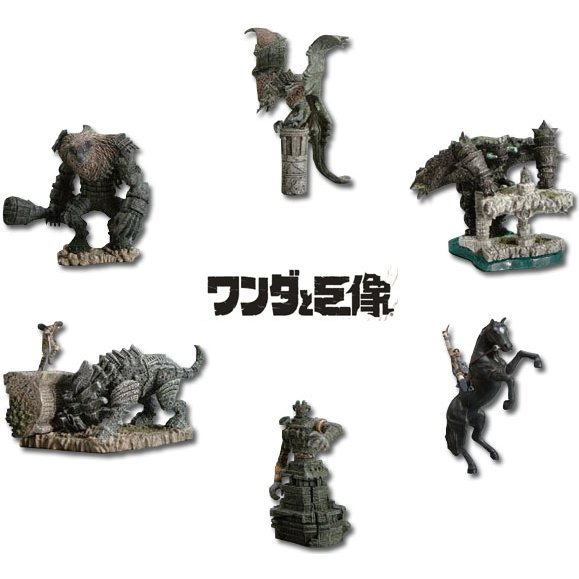 Shadow of The Colossus One Coin Grande Figure Collection