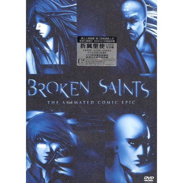 Broken Saints [Completed Edition]