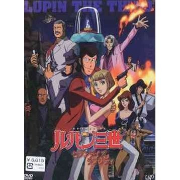 Lupin III Seven Days Rhapsody [DVD+CD Limited Edition]