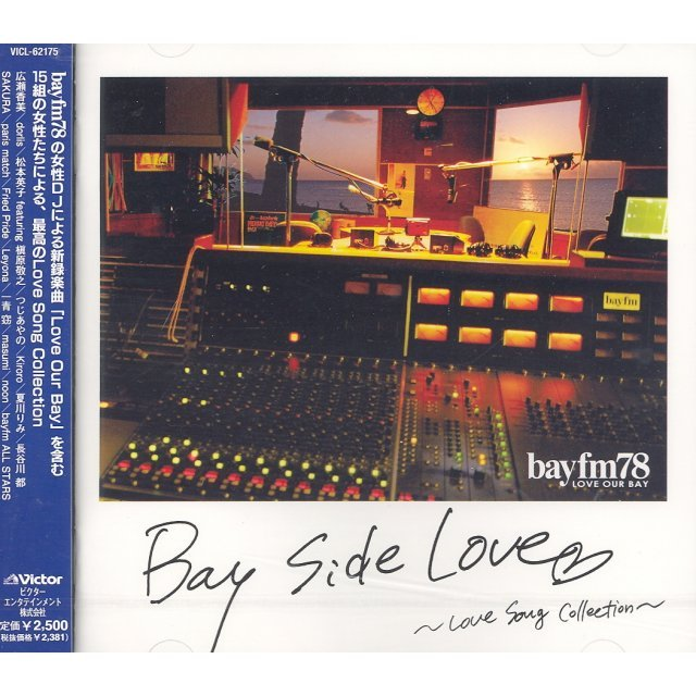 Bay Side Love - Love Song Collection