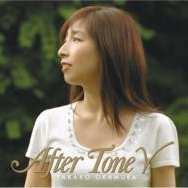 After Tone 5 [Limited Edition]