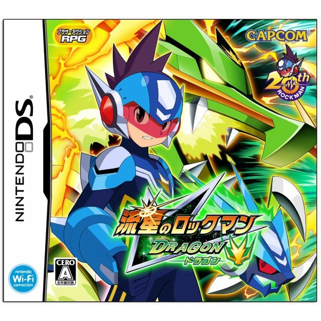 Ryuusei no RockMan: Dragon