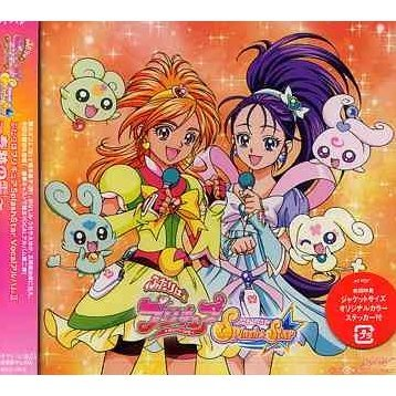 Futari Wa Pre Cure Splash Star Vocal Album II