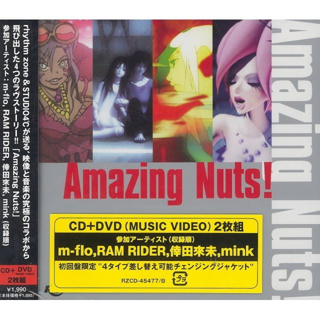 Amazing Nuts! [CD+DVD]