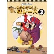 Wacky Races 3 [Limited Pressing]