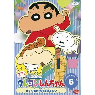 Crayon Shin Chan The TV Series - The 7th Season 6