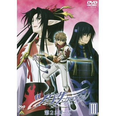 Tsubasa Chronicle Second Series Vol.3