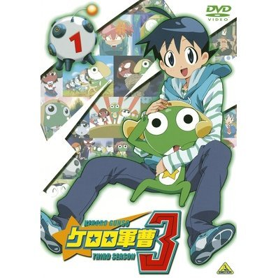 Keroro Gunso 3rd Season Vol.1