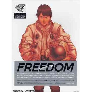 Freedom Previsited [Limited Edition]