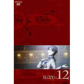 Blood+ Vol.12