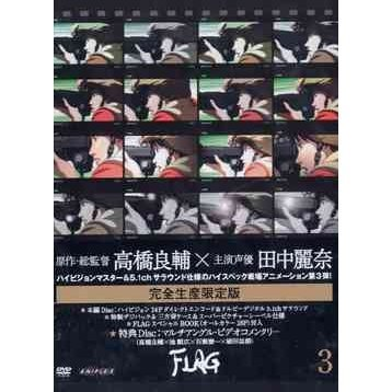 Flag Vol.3 [Limited Edition]